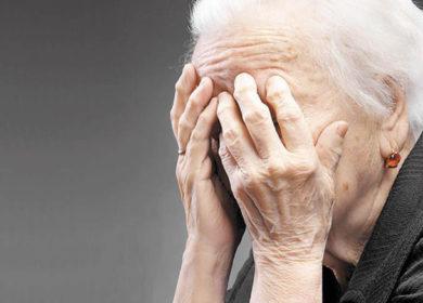 Manejo de la depresión en el anciano